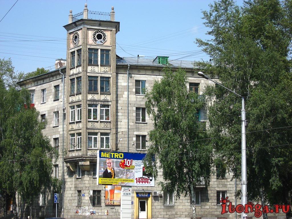 фото домов, фото улиц, Новокузнецк, улицы Новокузнецка