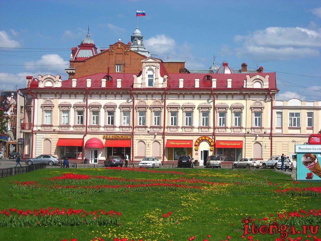 Томск, проспект Ленина, Ново-Соборная площадь, Городской сад, Сибирь,