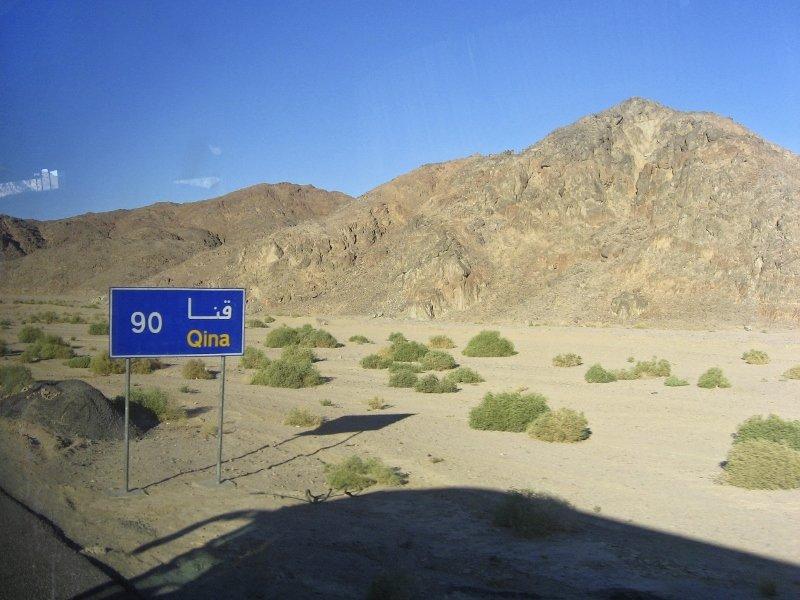 Египет, Аравийская пустыня, из Хургады в Луксор