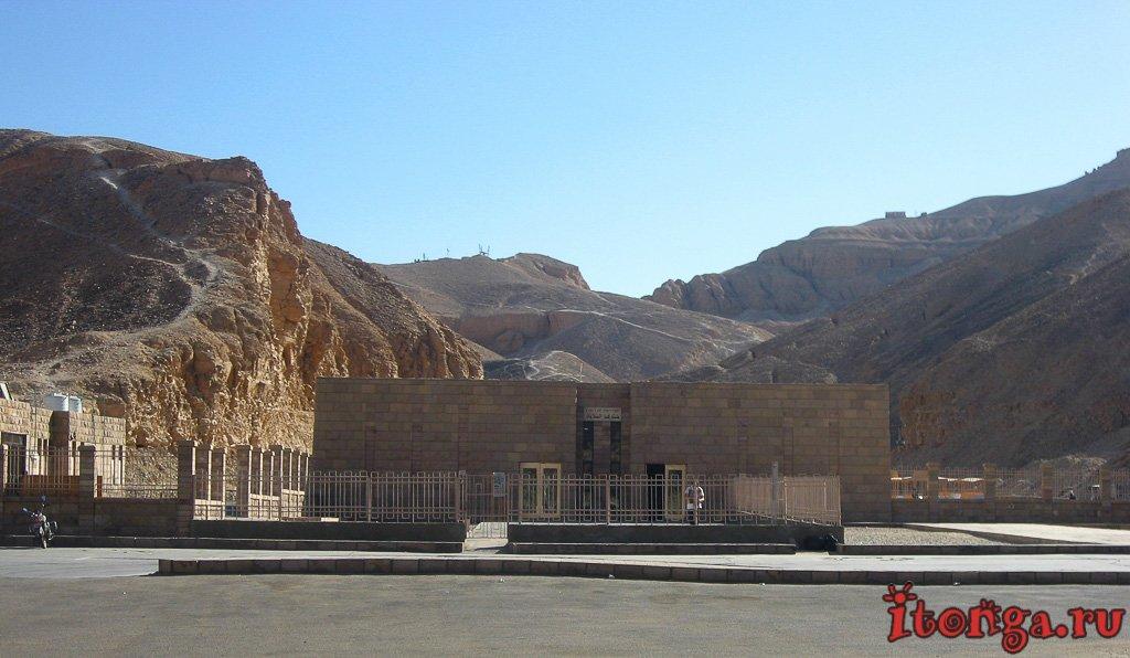 долина царей, Египет, город мёртвых, Луксор, гробницы фараонов