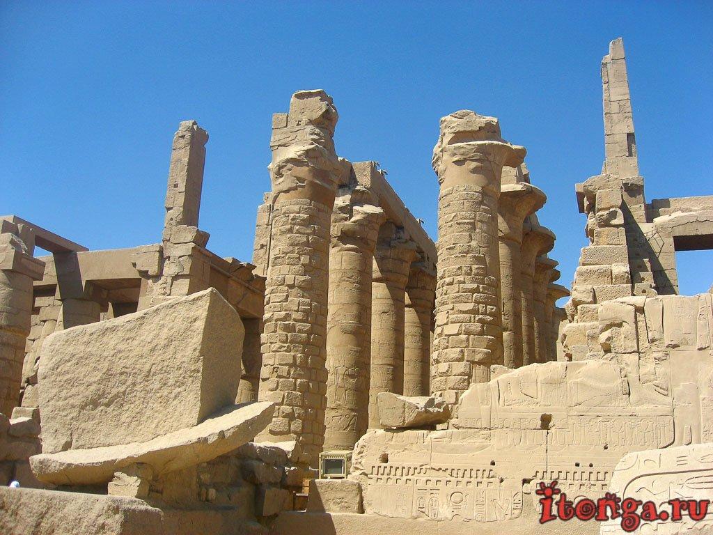 Храм в Карнаке, Луксор, Древний Египет, Амон Ра,