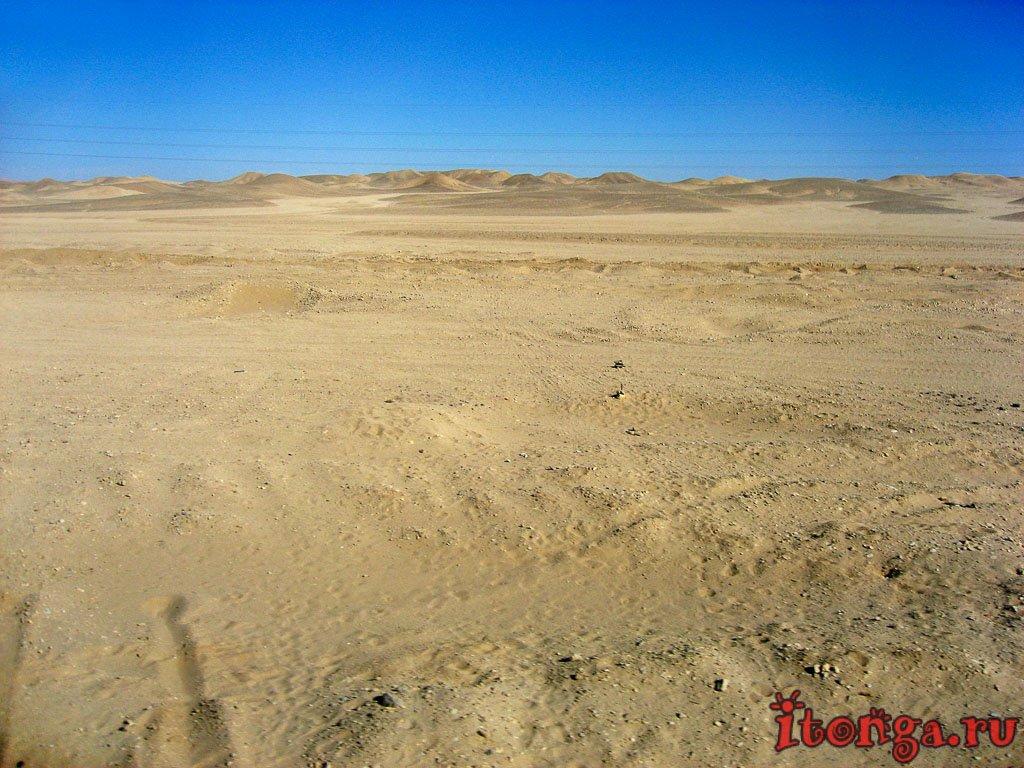 Хургада, Луксор, Египет, Аравийская пустыня, Нил