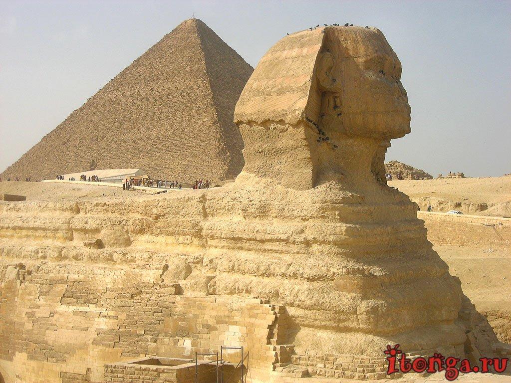 экскурсия, Каир, Хургада, Египет, экскурсия в Каир
