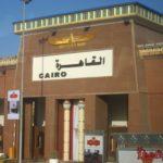 Египет. Каир - фото города