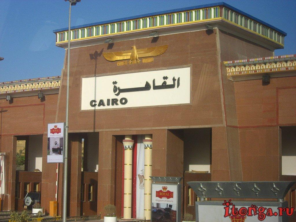 фото, Каир, Египет