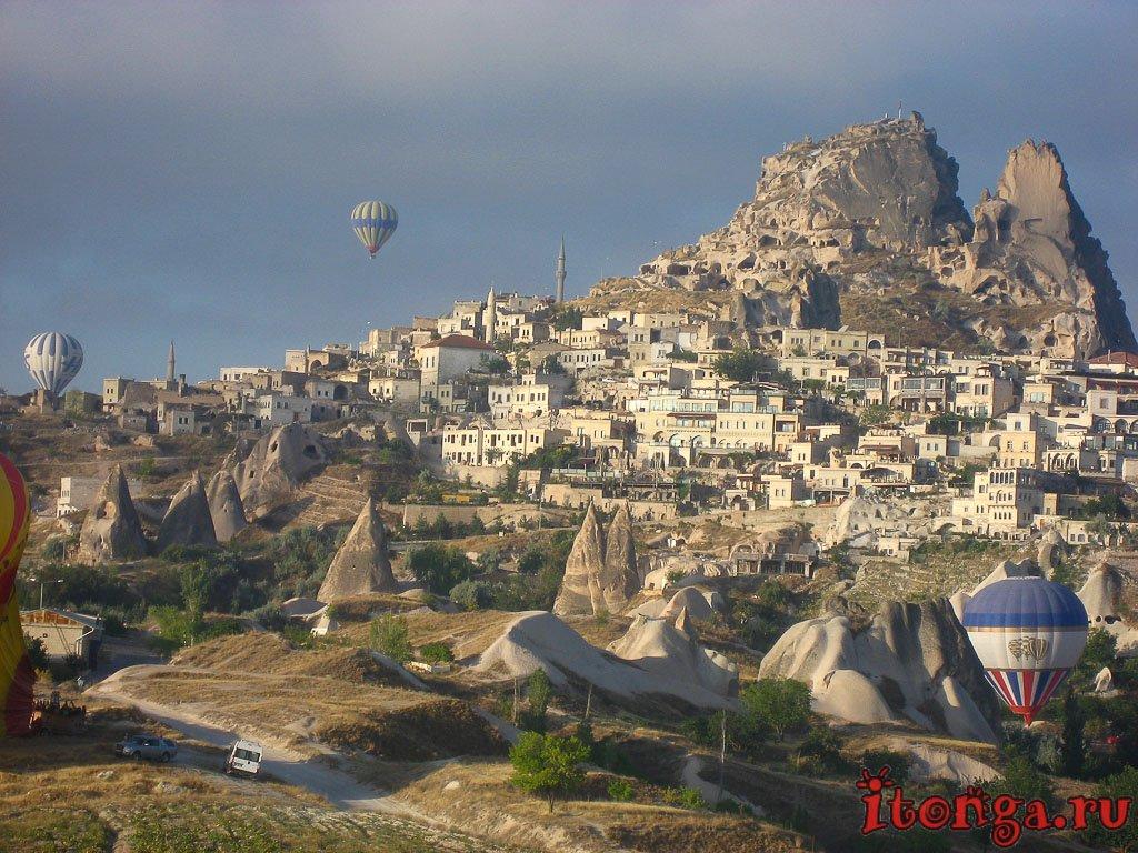 хроники, Турция