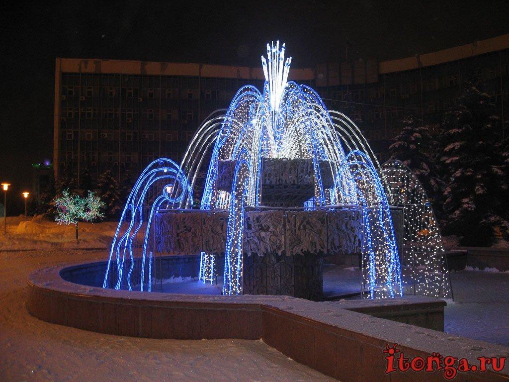 Зимние фонтаны, Новокузнецк, фонтан, зима,