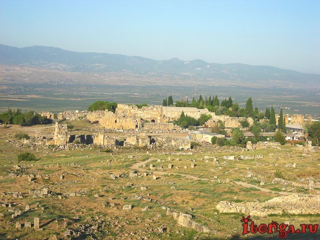 Иераполис, Памуккале, развалины, Турция, Хиераполис