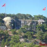 Анталия. Парк Кепез и смотровая площадка с головой Ататюрка