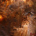 Дамлаташ - пещера в Алании
