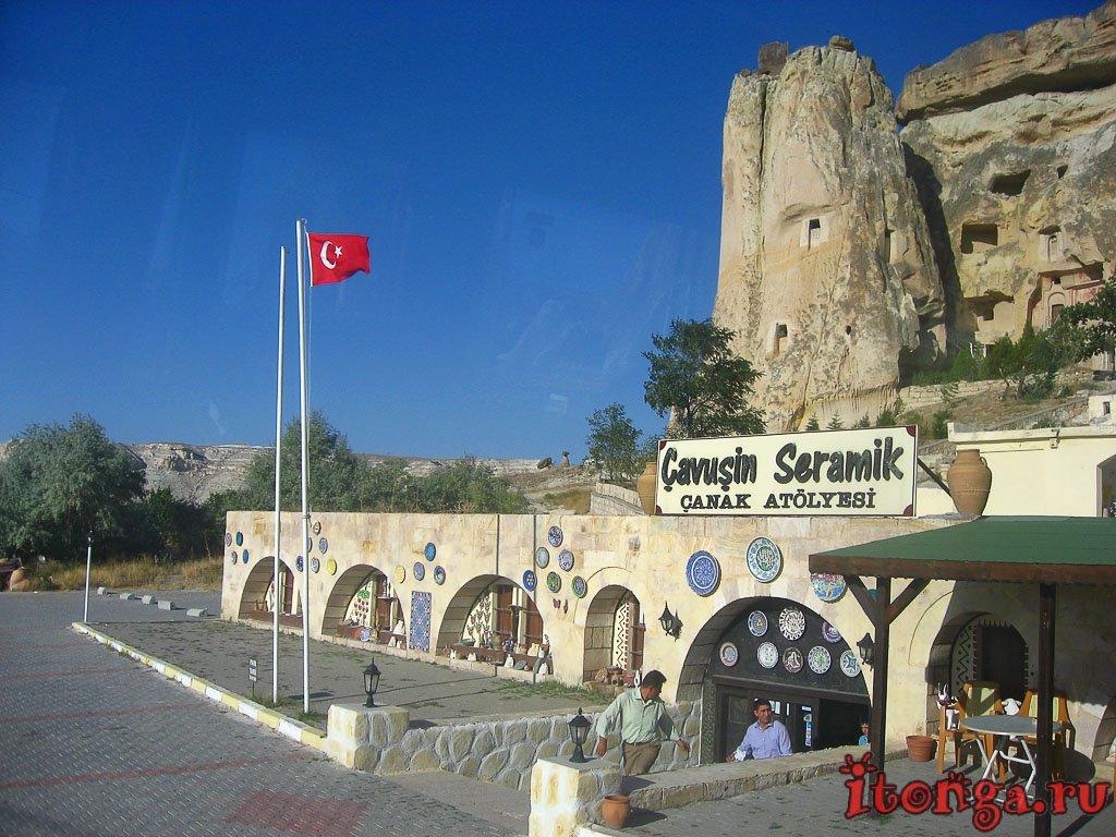 Каппадокия, Турция, Чавушин, керамика, музей,