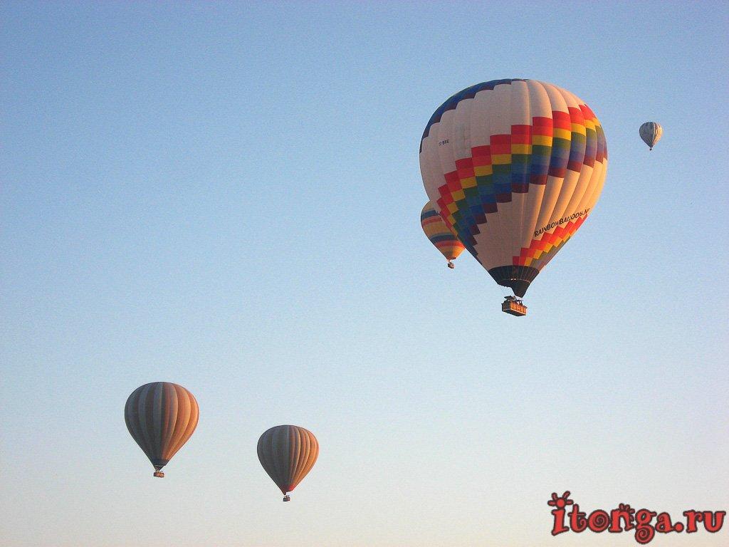 Воздушный шар, полёт, Турция, Каппадокия