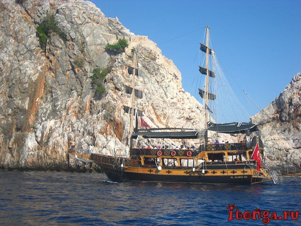 морская экскурсия, экскурсия на яхте, Алания, Турция,