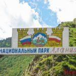 Северная Осетия: Чикола, Ахсинта, Мацута - ущелье реки Урух