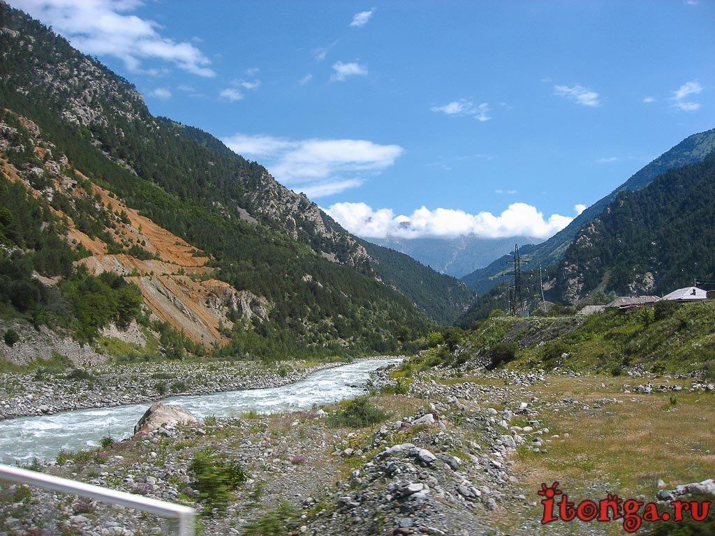 Алагирское ущелье, Ардонское ущелье, Кавказ, Северная Осетия