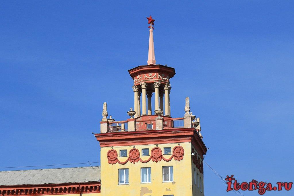 Город Прокопьевск, Кемеровская область, фото, улицы, достопримечательности,