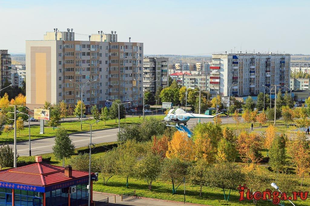 Прокопьевск, Тырган,