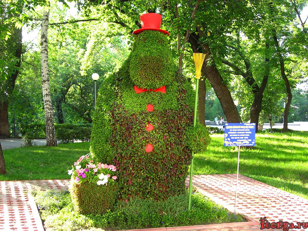 Самара, красивые фото, Струковский парк