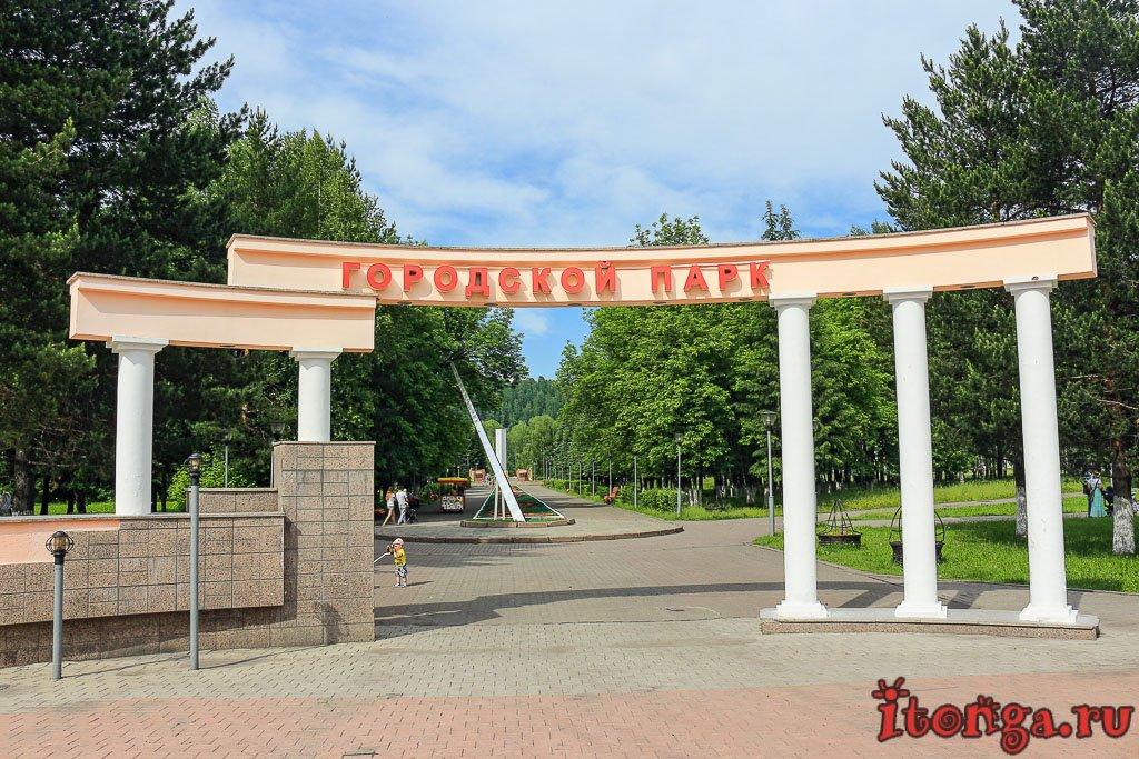 городской парк, парк Междуреченска, Междуреченск,