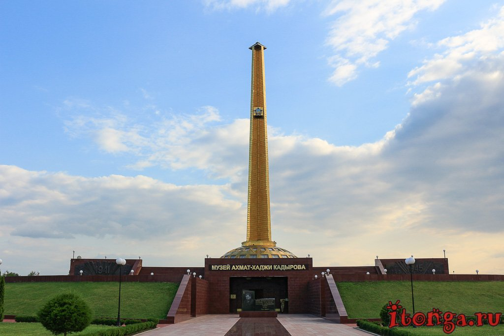 музей Кадырова, Грозный, Чечня
