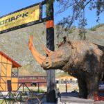 Горный Алтай: Палеопарк - Музей естественной истории
