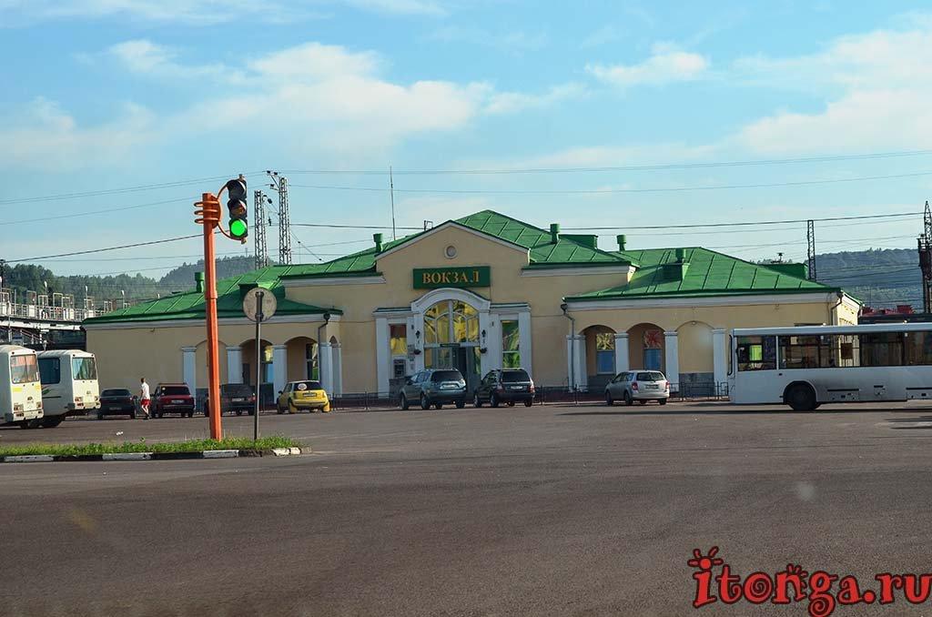 Междуреченск, жд вокзал