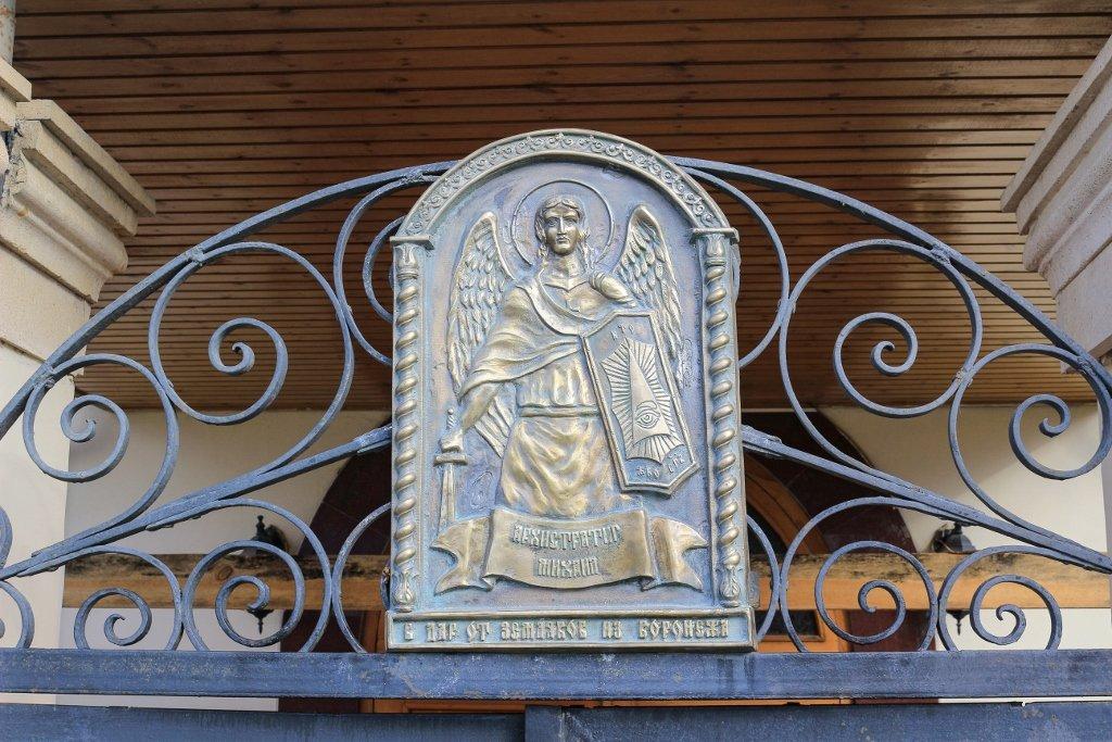 храм Архангела Михаила в Грозном, церковь, Грозный