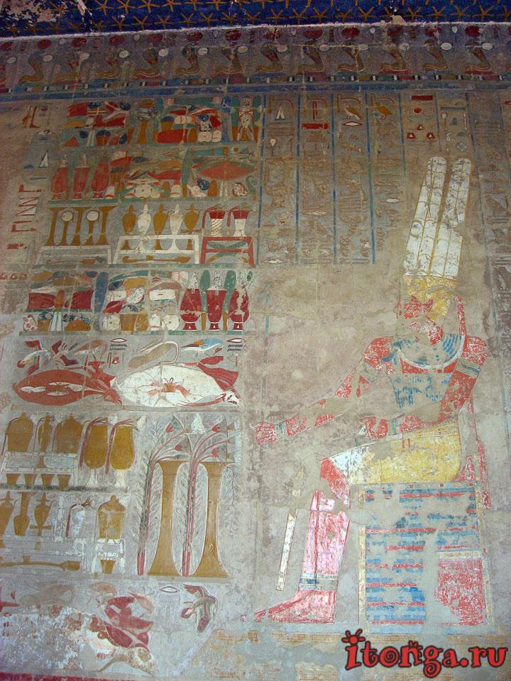 фото, Древний Египет, иероглифы, египетские иероглифы, фото древнего Египта, символика, стиль,