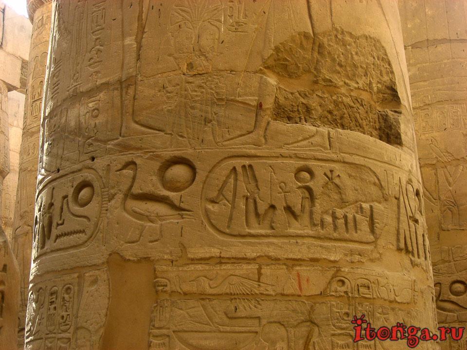 Древний Египет - фото храмов и достопримечательностей - ЮНЕСКО, Руины - luxor, cairo, egypt