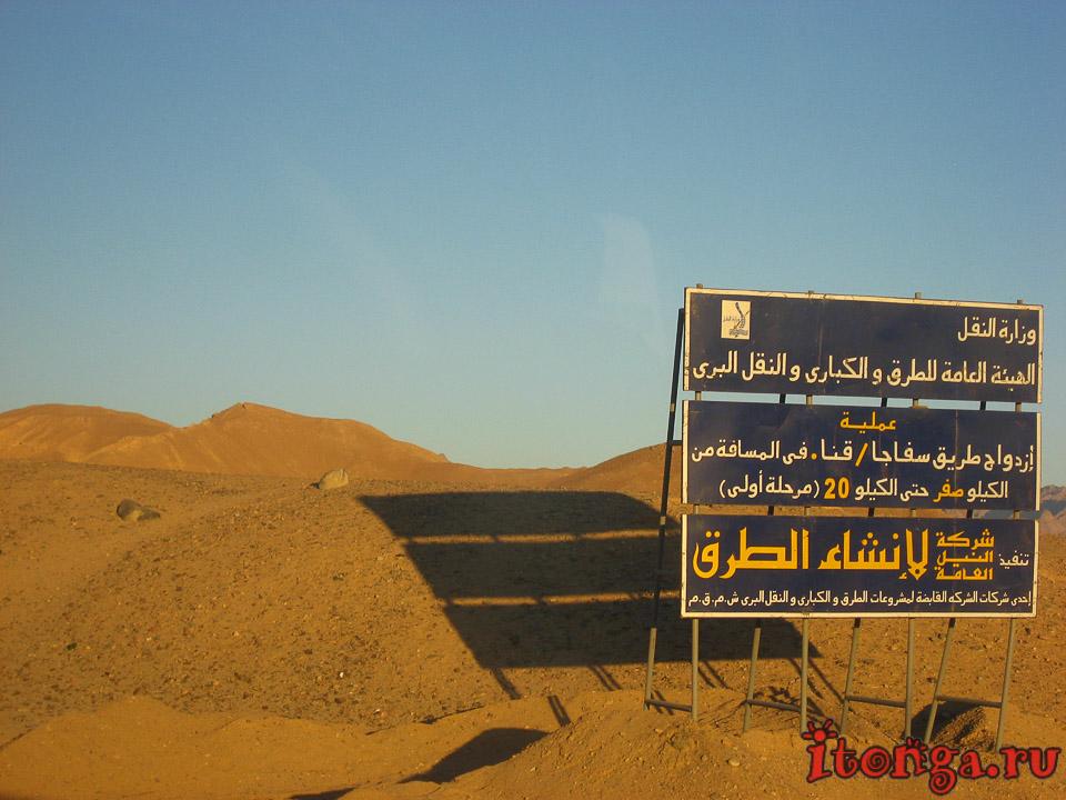 современный Египет, арабская республика, арабский стиль,
