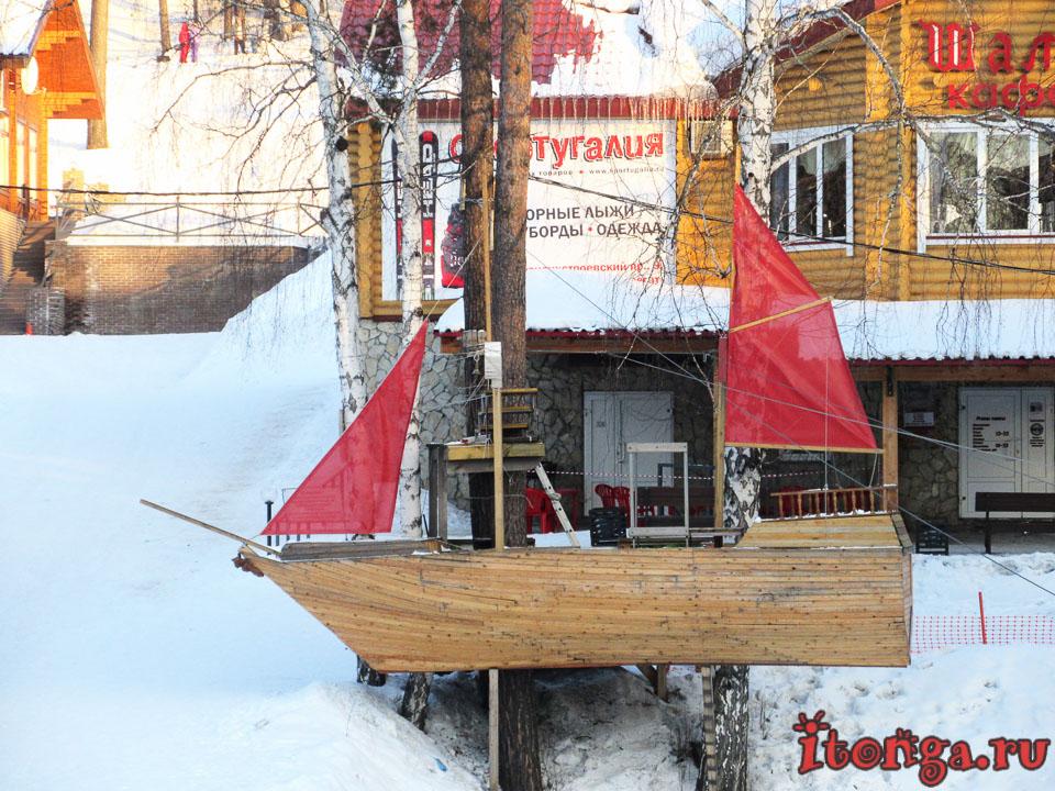 Горнолыжный комплекс, Таёжка, Таёжный, Новокузнецк,