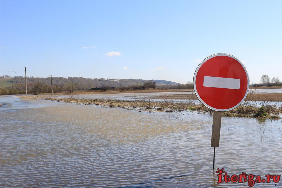 наводнение, Новокузнецк, Кондома,