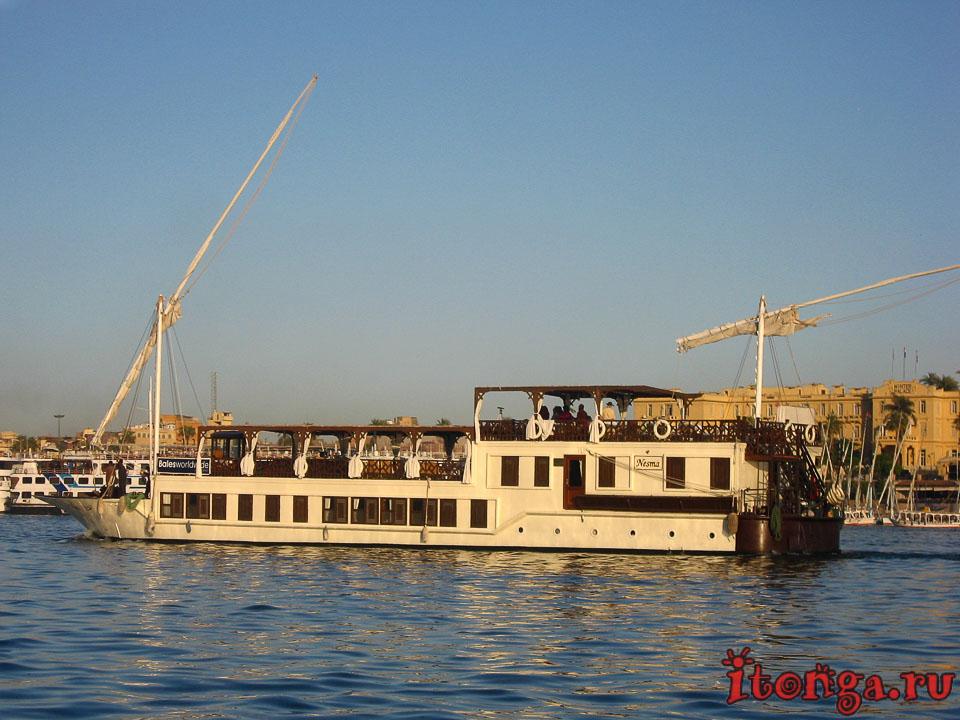 речные яхты, транспорт Египта, корабль, судно, лодка