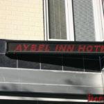 Aybel inn hotel 3 наш отель в Кемер (Beldibi)