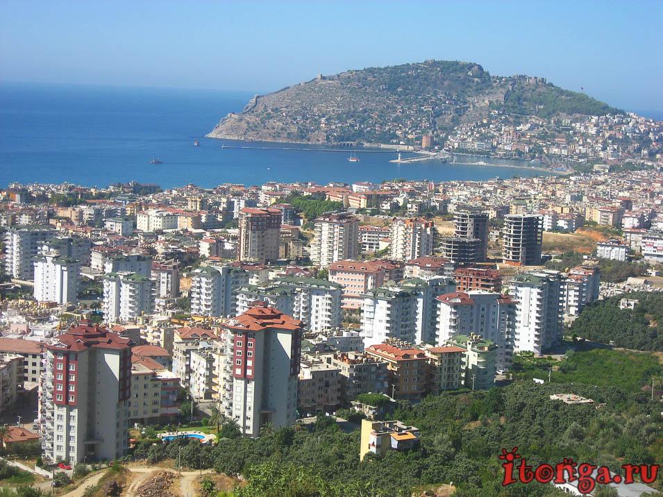 Достопримечательности Аланьи, что посмотреть в Аланьи, куда пойти в Аланьи, Турция, Алания,
