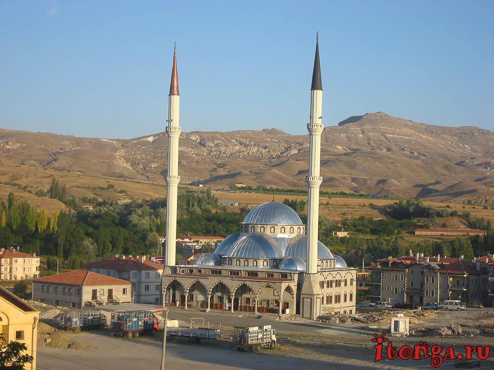 Ислам в Турции, мечети Турции, фото, Юргюп,