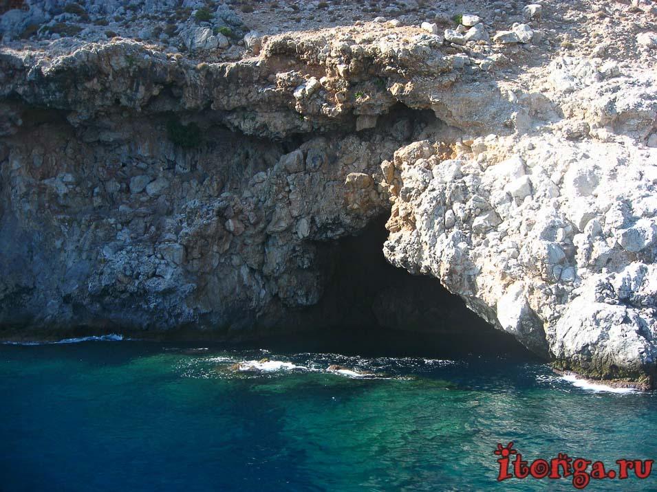 пещеры Турции, пещеры Аланьи, пещера пиратов,