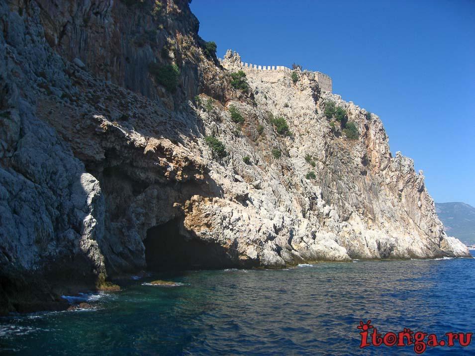 пещеры Турции, пещеры Алании, пещера пиратов,