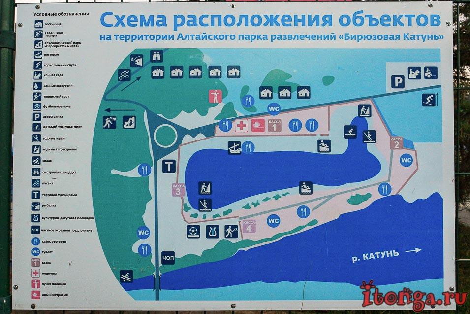 отель Малина, Бирюзовая Катунь, карта,