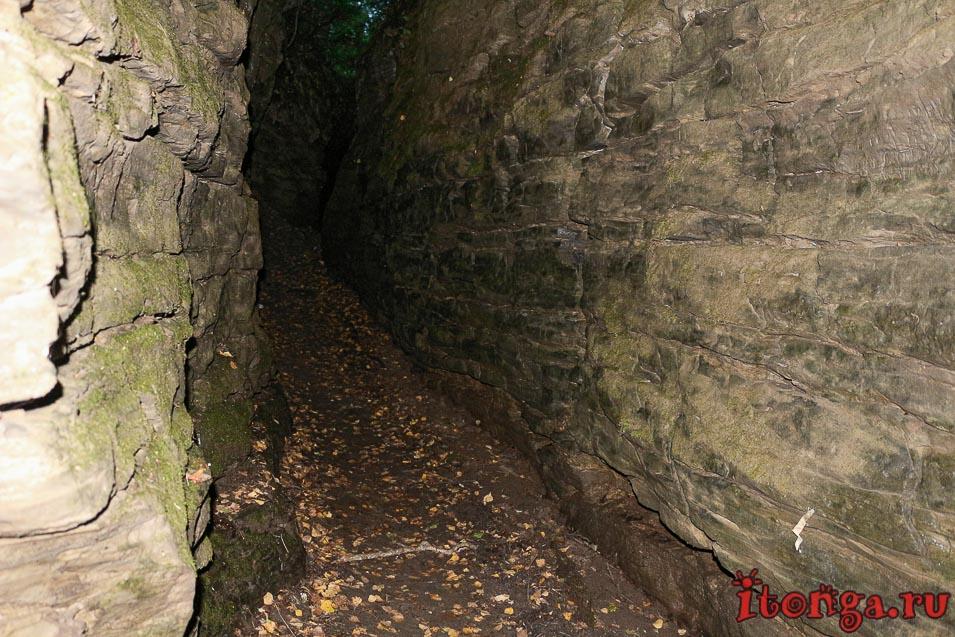 Пещера Колчака, Кузедеево, Кузедеевский карстовый разлом,