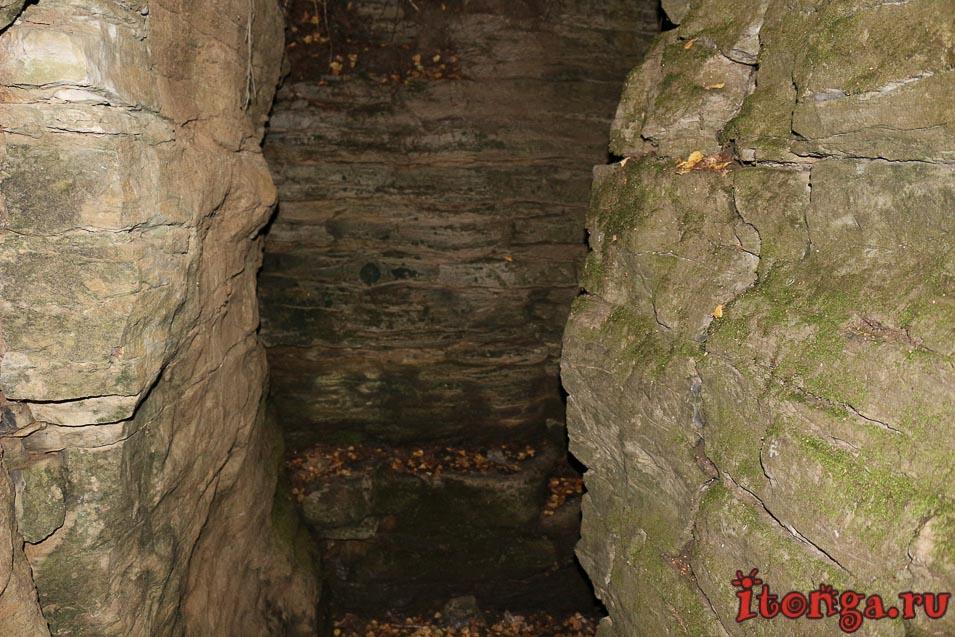 Пещера Колчака, Кузедеевская пещера, Кузедеевский разлом,