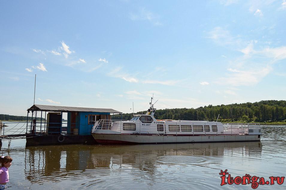 река томь, кемеровская область,