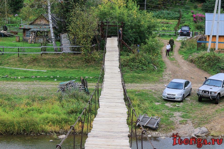 Посёлок Тельбес, Кемеровская область, мост,