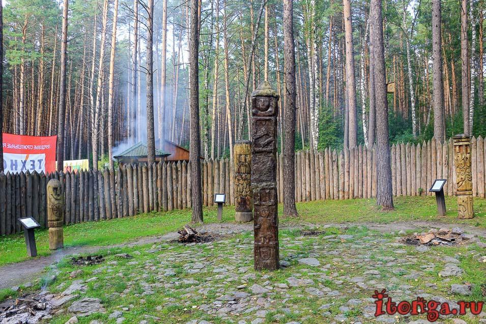 славянский лес, томская писаница