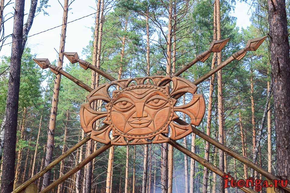 Томская писаница, Кемеровская область