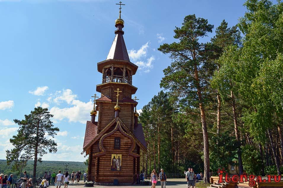 часовня, храм Кирилла и Мефодия, Томская писаница