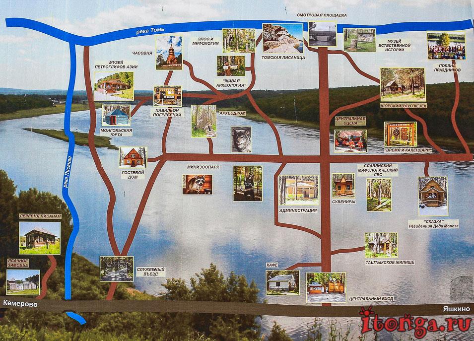 карта Томской писаницы