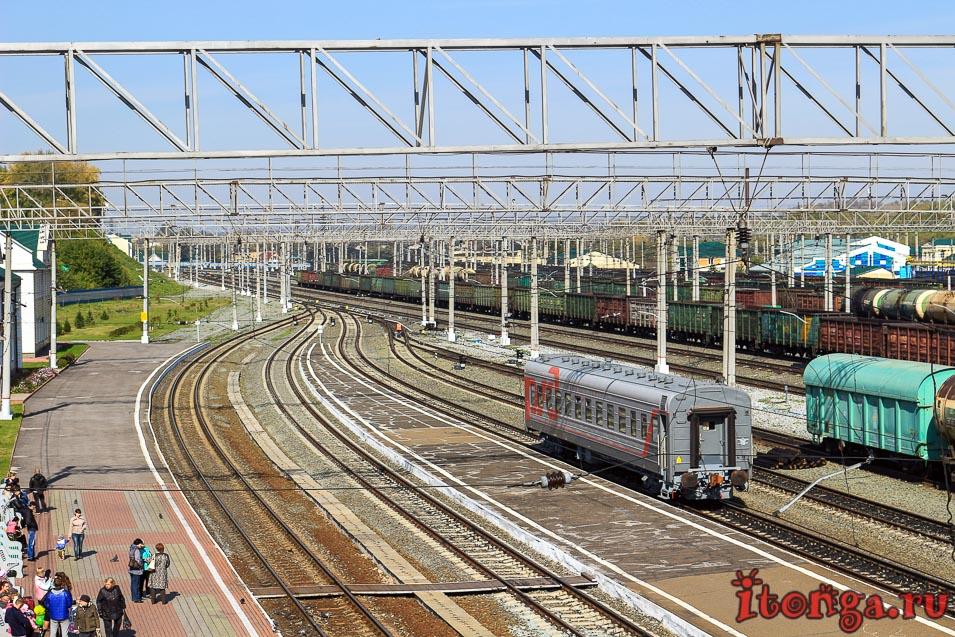 жд вокзал в Прокопьевске