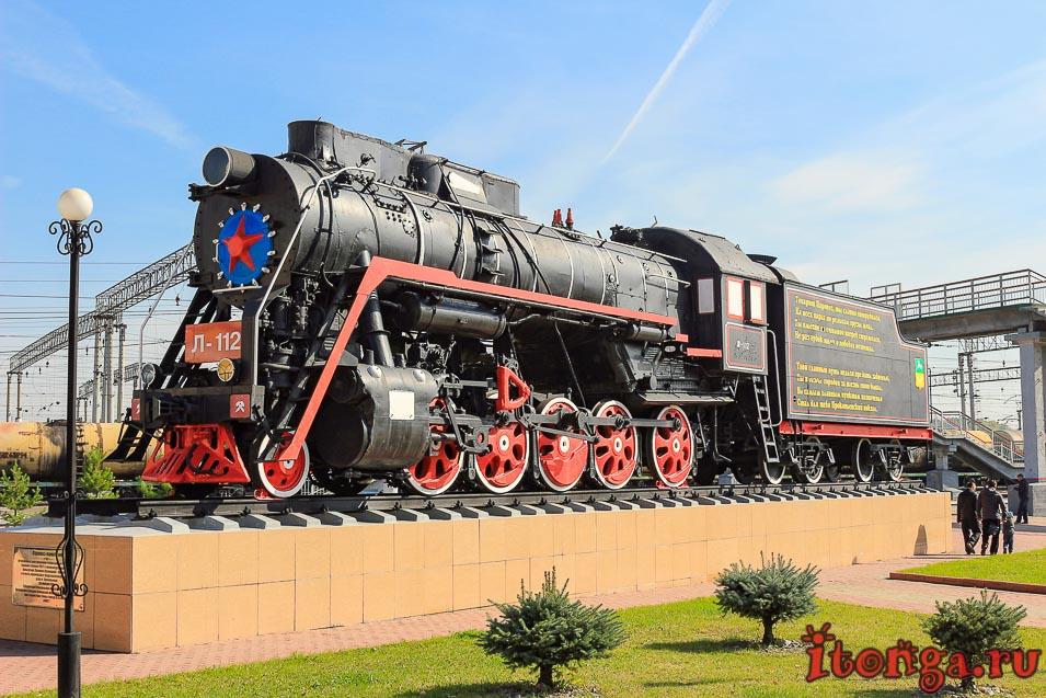 жд вокзал, Прокопьевск