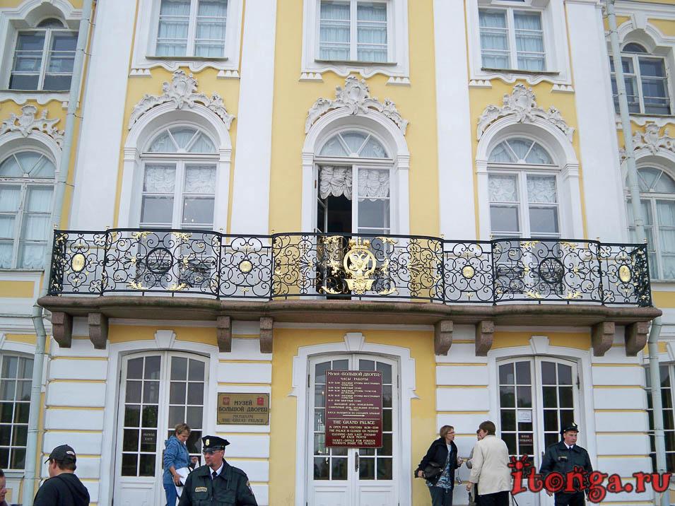 дворцово-парковый ансамбль петергоф, большой дворец